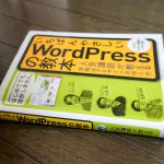 Hello WordPress!
