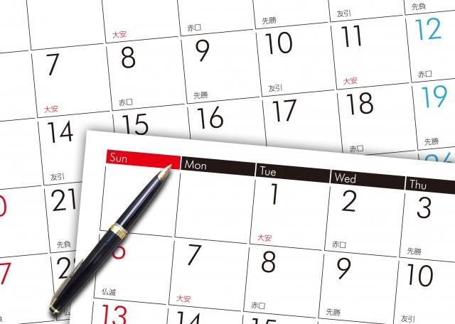 The Events Calendar と WPMLで不具合