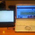 超軽量モバイルディスプレイ[JN-MD-IPS1010HDR/JAPANNEXT]買ってみた